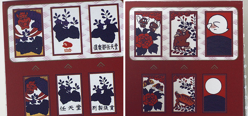 Club Nintendo super mario Hanafuda cards art