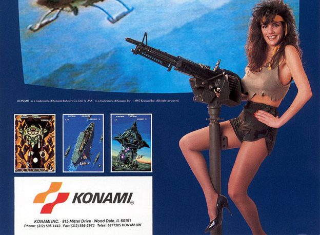 fear-of-the-female-geek-konami