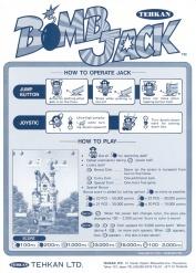 flyers-arcade-manuals-002