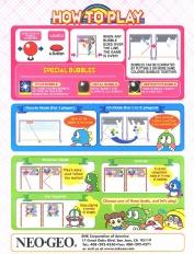 flyers-arcade-manuals-003