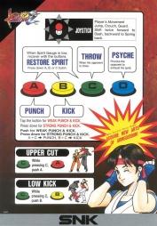 flyers-arcade-manuals-006