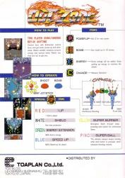 flyers-arcade-manuals-008