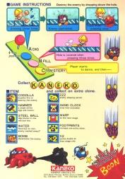 flyers-arcade-manuals-011