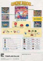 flyers-arcade-manuals-012