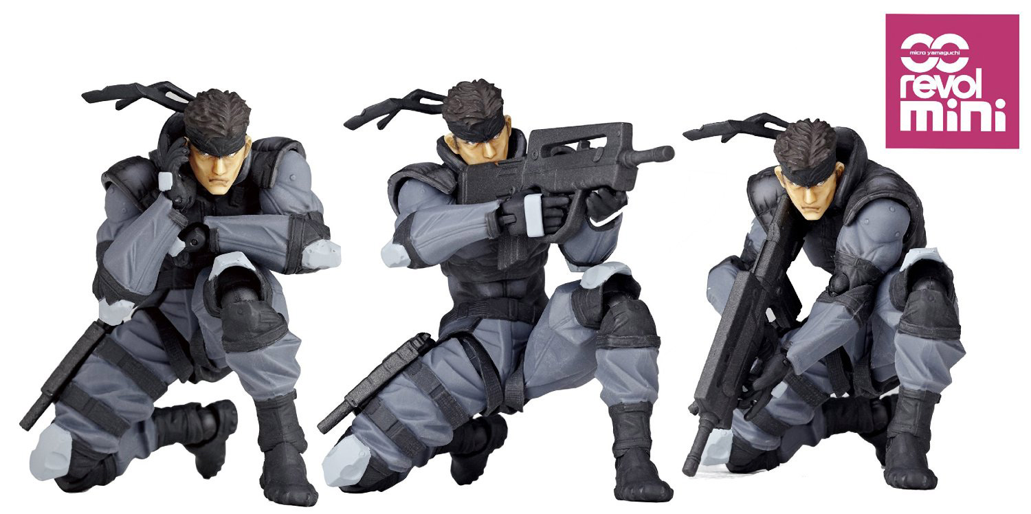 metal gear solid snake toy hd remake